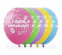 """Латексні повітряні кульки """"З Днем Народження"""" кексик 100 шт/уп SDR-23 ArtShow"""