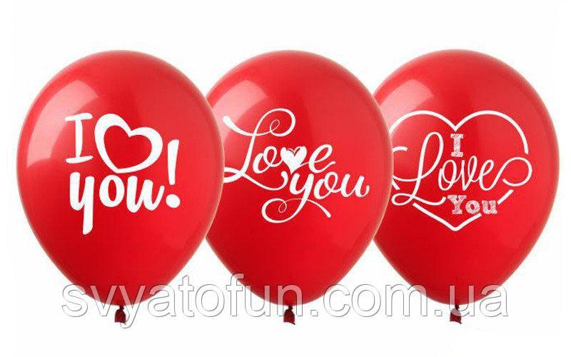 Латексные воздушные шарики I Love You 100шт/уп SPR-28 ArtShow