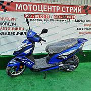Скутер Spark SP150S-17B (синий)
