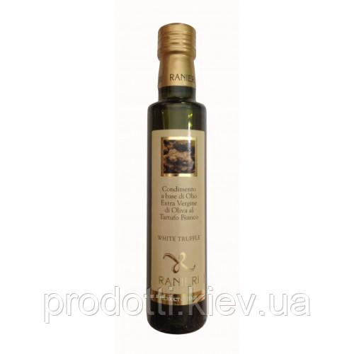 Оливкова олія Ranieri Condimento a Base di Olio Extra Vergine di Oliva al Tartufo Bianco, 250мл