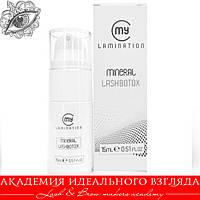 Mineral Lash BTX 15 ml My Lamination Ботокс для ресниц и бровей