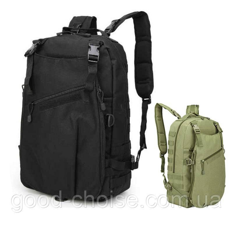 Рюкзак тактический A59 40 л / Рюкзак армейский  (50 х 32 х 23 см)