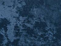 Меблева тканина велюр BELLAGIO OCEAN BLUE ( виробник Апарель)