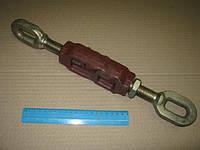Стяжка механизма задней навески МТЗ-1220, 1221 (производство ВЗТЗЧ) 1220-4605125