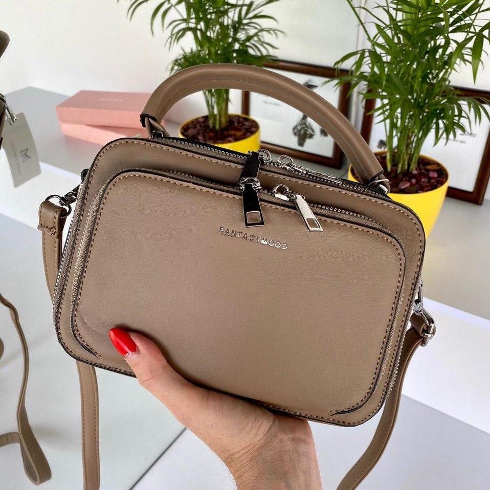 Жіноча сумка крос-боді Fantasy на дві блискавки хакі (темно-бежева) СФ569