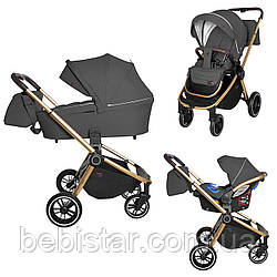 Универсальная коляска 3в1 люлька прогулочный блок автокресло дождевик CARRELLO Epica CRL-8511 от рождения