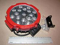 Фара LED круглая 51W, 17 ламп, 180*165*45мм, узкий луч 12/24V (RED) (Китай) 27100510