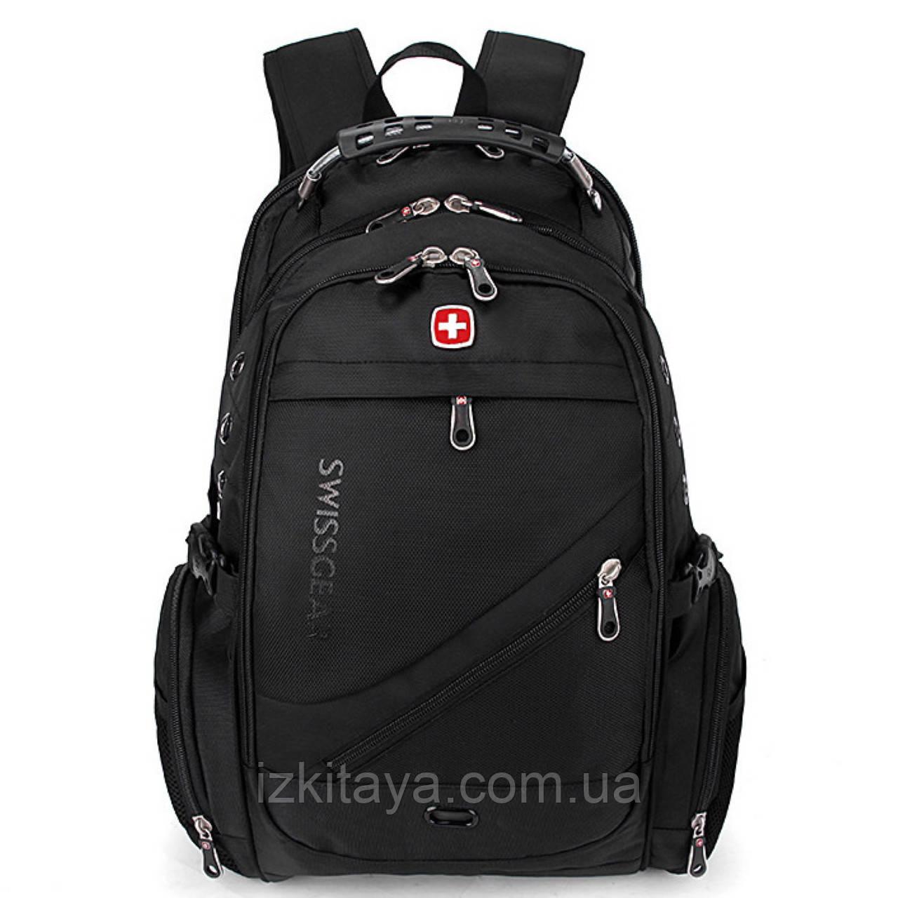 Стильный городской рюкзак Swissgear 8810 + Чехол