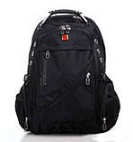 Стильный городской рюкзак Swissgear 8810 + Чехол, фото 2