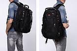 Стильный городской рюкзак Swissgear 8810 + Чехол, фото 3