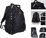 Стильный городской рюкзак Swissgear 8810 + Чехол, фото 4