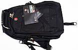 Стильный городской рюкзак Swissgear 8810 + Чехол, фото 5