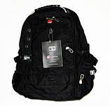 Стильный городской рюкзак Swissgear 8810 + Чехол, фото 6