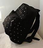 Стильный городской молодежный рюкзак с заклепками, фото 3