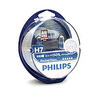 Автолампи Philips RacingVision H7 (12972RVS2), фото 1