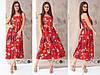 Кольорове красиве яскраве літнє плаття на гудзиках (р. 42-48). Арт-2876/23