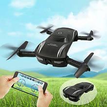 Квадрокер X185 Floding  в Украине Selfie Drone.