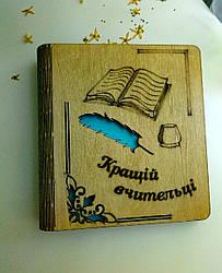 """Деревянный блокнот """"Кращій вчительці"""" (на цельной обложке с ручкой), ежедневник из дерева"""