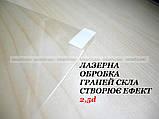 Защитное стекло для Huawei Matepad T8 KOB2-L09 KOB2-W09 (2.5d 9H) гладкие грани, фото 4