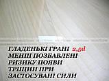 Защитное стекло для Huawei Matepad T8 KOB2-L09 KOB2-W09 (2.5d 9H) гладкие грани, фото 6