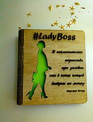 """Деревянный блокнот """"Леди босс"""" (на цельной обложке с ручкой), ежедневник из дерева"""