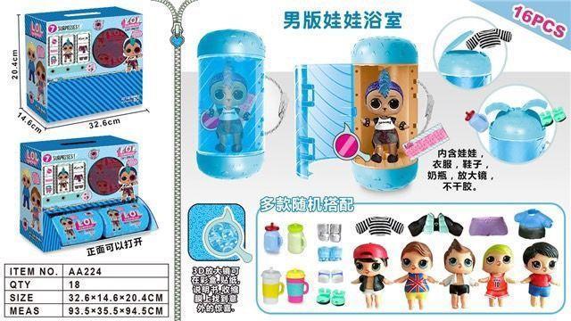 Кукла LOL Boy в капсуле S4-секретные месседжи - Реборны, куклы, пупсы