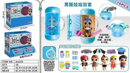 Кукла LOL Boy в капсуле S4-секретные месседжи - Реборны, куклы, пупсы, фото 2
