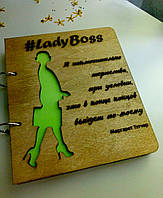 """Деревянный блокнот """"Леди босс"""" (на кольцах с ручкой), ежедневник из дерева"""