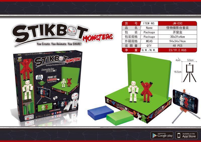 Stikbot studio  Стикбот студия Монстр JM-03C - Развивающие и обучающие игрушки