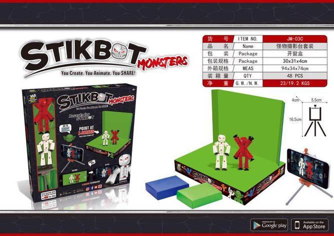 Stikbot studio  Стикбот студия Монстр JM-03C - Развивающие и обучающие игрушки, фото 2