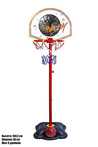 Стойка для баскетбола с корзиной и мячом 8251, фото 2