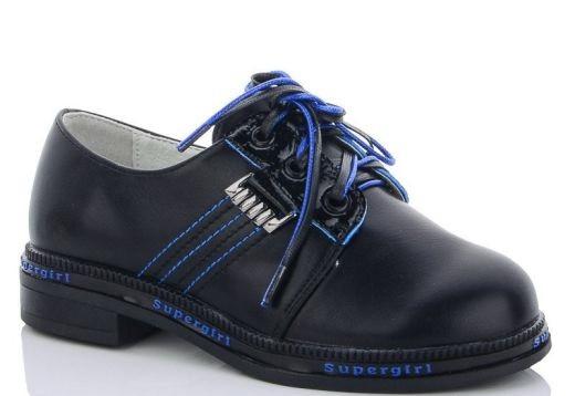 Школьные туфли для девочки, размеры 31-37  (Черные)