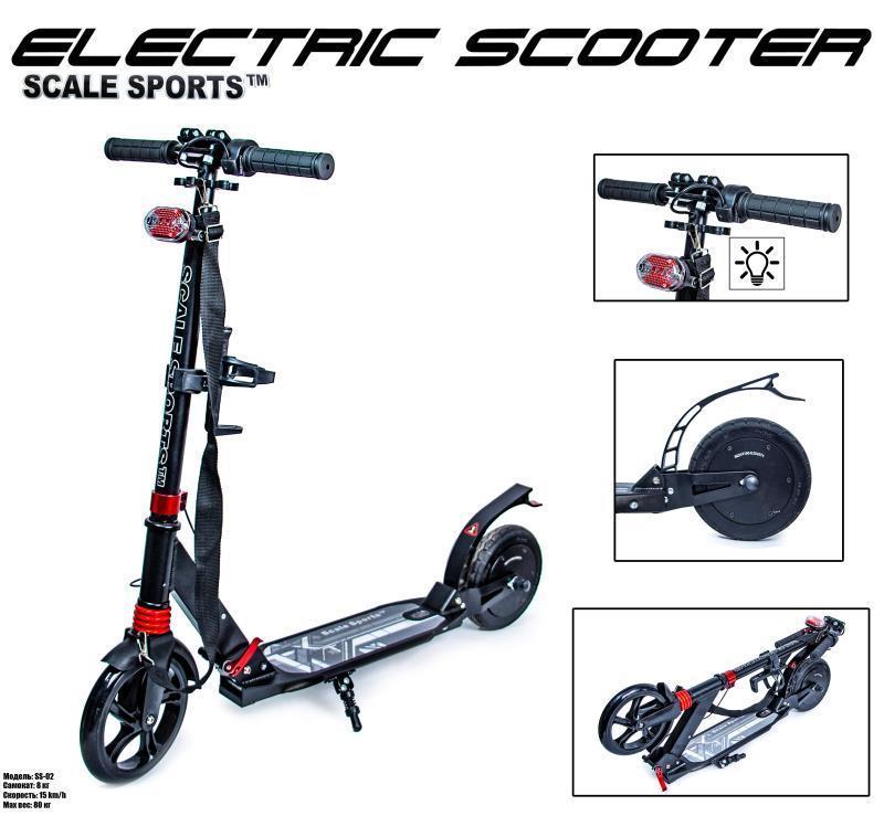 Электросамокат Scale Sports SS-02 Kids (Черный)