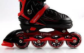 Ролики раздвижные Caroman Sport размер 32-35 Red, фото 2