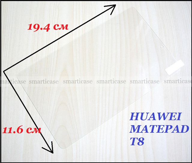 купить защитное стекло huawei matepad t8
