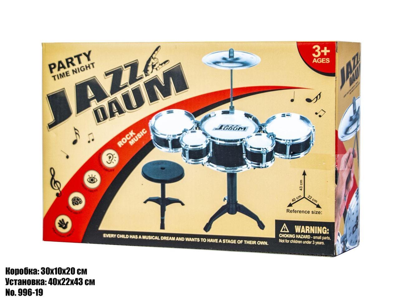 Игрушечная барабанная установка 996-19 - Музыкальные игрушки