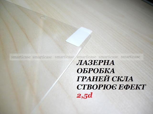huawei matepad t8 стекло купить