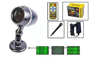 Лазерный проектор уличный X-Laser XX-09 с ДУ - Праздничное освещение