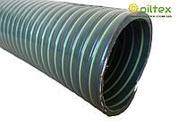 Рукав ПВХ спиральный MAITEC, -40С, суперэластичный, ассенизаторный, Австрия, 100.0