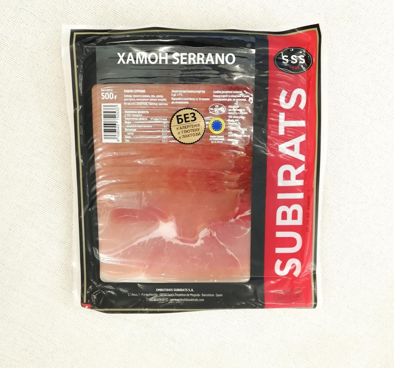 Jamon Serrano Subirats Хамон нарезка 500 gram