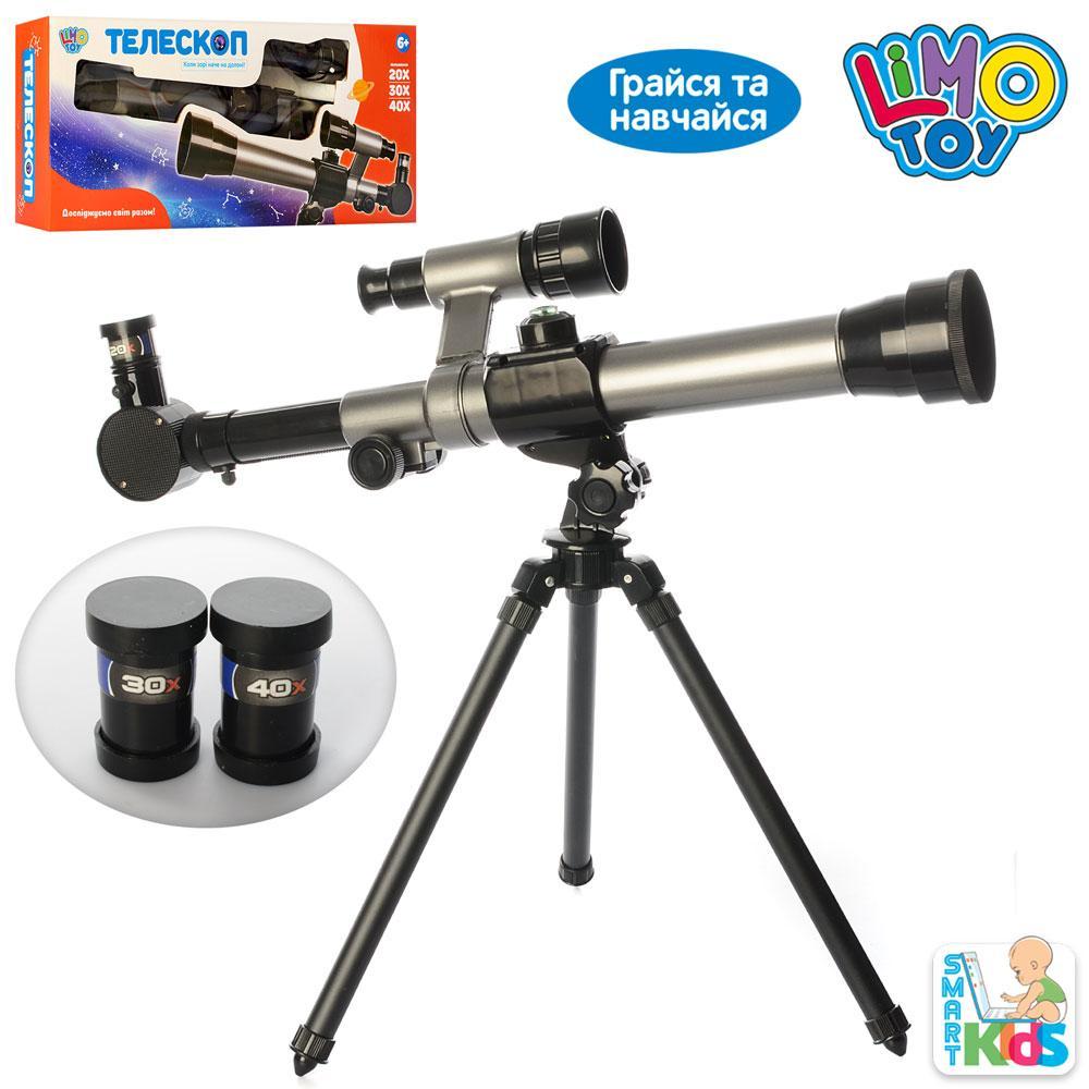 Телескоп SK 0013,41см, штатив, увеличение в 20,30,40 раз, компас, в кор-ке, 46-19,5-7,5см (Limo Toy)