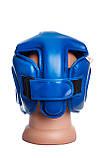 Боксерський шолом турнірний PowerPlay 3045 S Синій, фото 3