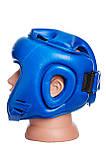 Боксерський шолом турнірний PowerPlay 3045 S Синій, фото 4