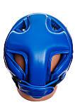 Боксерський шолом турнірний PowerPlay 3045 S Синій, фото 5