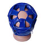 Боксерський шолом тренувальний PowerPlay 3043 Синій M, фото 3