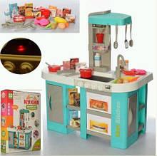 *Кухня дитяча звукова з холодильником, кавоваркою і циркуляцією води Kitchen Chef арт. 922-46