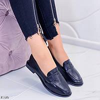 Женские лоферы - туфли черные эко кожа, фото 1