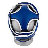Боксерський шолом тренувальний PowerPlay 3068 PU + Amara Синьо-Білий M, фото 2