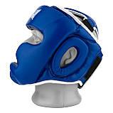 Боксерський шолом тренувальний PowerPlay 3068 PU + Amara Синьо-Білий M, фото 3