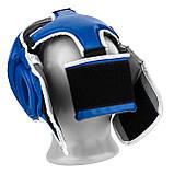 Боксерський шолом тренувальний PowerPlay 3068 PU + Amara Синьо-Білий M, фото 4